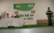 Agri-Workshops-2013-&-2014