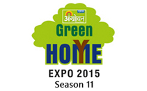 Green Home Expo 11