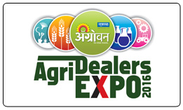 Agri Dealer Expo 2016