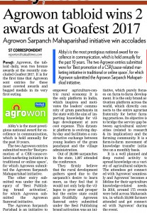 Agrowon Sarpanch Mahaparishad & Agrowon Samwad Initiatives at Goafest 2017
