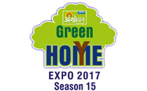 Agrowon Green Home Expo 2017