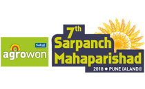 7th Sarpanch Mahaparishad