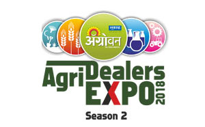 Agri Dealers Expo 2016