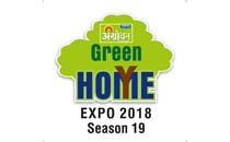 Green Home Expo Season 19