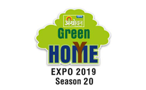 Green Home Expo Season 20
