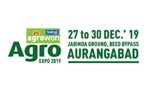 Biggest Agriculture Exhibition of Central Maharashtra 2019